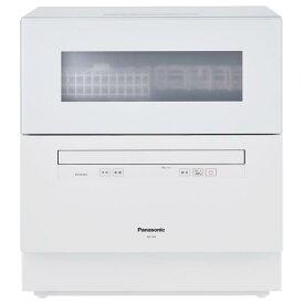 パナソニック 食器洗い乾燥機 ホワイト NP-TH3-W [NPTH3W]【RNH】