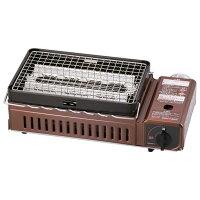 イワタニ炉ばた焼器炙りやメタリックブラウンCB-ABR-1
