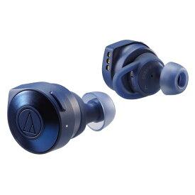 オーディオテクニカ ワイヤレスヘッドフォン SOLIDBASS シリーズ ブルー ATH-CKS5TW BL [ATHCKS5TWBL]【RNH】【SPPS】