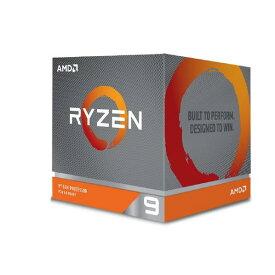AMD AMD Ryzen 9 プロセッサ Ryzen 9 シリーズ 100-100000023BOX [100100000023BOX]
