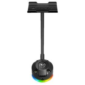 マイルストーン ヘッドセットスタンド COUGAR BUNKER S RGB CGR-XXNB-HS1RGB [CGRXXNBHS1RGB]