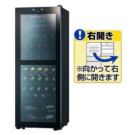 さくら製作所 【右開き】ワインセラー(51本収納) ZERO CLASS Smart ブラック SB51 [SB51]【NATUM】