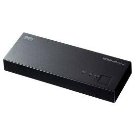 サンワサプライ HDMI切替器(2入力・1出力) SW-HD21L [SWHD21L]