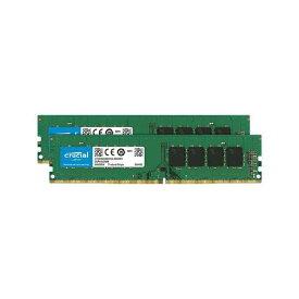 CFD DDR4-3200 デスクトップ用メモリ 16GB 2枚組 CFD Selection メモリ スタンダードシリーズ W4U3200CM-16G [W4U3200CM16G]