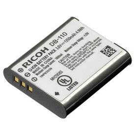 リコー GR III/WG-6/G900用リチャージャブルバッテリー DB-110 [DB110]