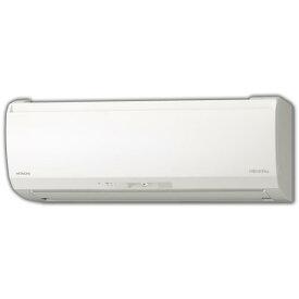 【標準設置工事費込み】日立 14畳向け 自動お掃除付き 冷暖房インバーターエアコン メガ暖白くまくん スターホワイト RASEK40K2WS [RASEK40K2WS]【RNH】