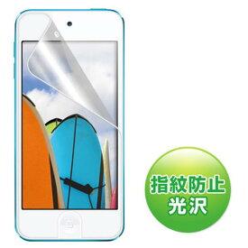 サンワサプライ Apple iPod touch 第7世代/第6世代/第5世代用液晶保護指紋防止光沢フィルム PDA-FIPK41FP [PDAFIPK41FP]【FBMP】