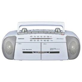 オーム電機 ダブルラジオカセットレコーダー AudioComm RCS-371Z [RCS371Z]