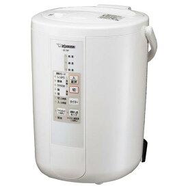 象印 スチーム式加湿器 ホワイト EE-RP50-WA [EERP50WA]【RNH】