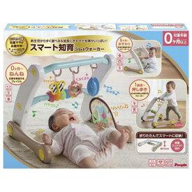 ピープル うちの赤ちゃん世界一 スマート知育ジム&ウォーカー スマ-トチイクジムウオ-カ- [スマ-トチイクジムウオ-カ-]