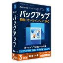 Acronis Asia Pte Ltd Acronis True Image 2020 3 Computers Version Upgrade TRUEIMAGE20203PCUPGHD [TRUEIMAGE20203…