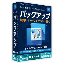 Acronis Asia Pte Ltd Acronis True Image 2020 5 Computers Version Upgrade TRUEIMAGE20205PCUPGHD [TRUEIMAGE20205PCUPGHD]