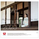 JALブランドコミュニケーション カレンダー 2020年版 JAL「A WORLD OF BEAUTY」(普通判) ジヤルアワ-ルドオブビユ-テ…
