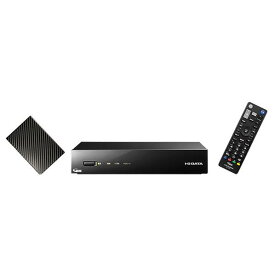 I・Oデータ 3番組同時録画対応ハードディスクレコーダー(1TB) HVTR-T3HD1T [HVTRT3HD1T]【PBKP】