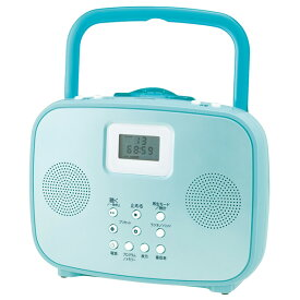 KOIZUMI シャワーCDラジオ ブルー SAD4309A [SAD4309A]【RNH】【SPMS】【NATUM】