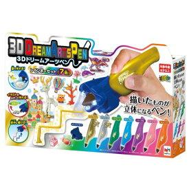メガハウス 3Dドリームアーツペン レインボー7色セット 3Dア-ツペンレインボ-セツト7シヨク [3Dア-ツペンレインボ-セツト7シヨク]