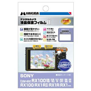 ハクバ SONY Cyber-shot RX100VII/VI/V/IV/III/II/RX100/RX1RII/RX1R専用液晶保護フィルム MarkII DGF2-SCRX100M7 [DGF2SCRX100M7]