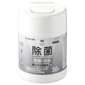 エレコム 除菌ウェットクリーニングティッシュ 30枚 WC-AG30N [WCAG30N]