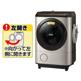 日立 【左開き】12.0kgドラム式洗濯乾燥機 オリジナル ビッグドラム ステンレスシャンパン BD-NX120EE7L N [BDNX120EE7LN]【RNH】【SPPS】