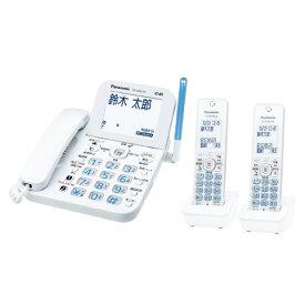 パナソニック デジタルコードレス電話機 ホワイト VE-GZ62DW-W [VEGZ62DWW]【RNH】