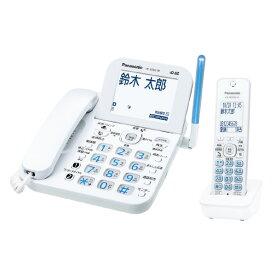 パナソニック デジタルコードレス電話機(子機1台タイプ) ホワイト VE-GZ62DL-W [VEGZ62DLW]【RNH】