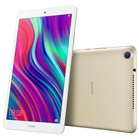 HUAWEI タブレット(Wi-Fiモデル・64GB) MediaPad M5 lite シャパンゴールド M5 LITE 8/WIFI/64G [JDN2W0964G]【RNH】【NATUM】