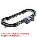 タカラトミー トミカ トミカスピードウェイ GO!GO!アクセルサーキット(スペシャルトミカ同梱版) トミカスピ-ドウエイG…