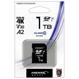 ハイディスク 超高速SDXC UHS-Iメモリーカード(Class10対応・1TB) HDSDX1TCL10UIJP3 [HDSDX1TCL10UIJP3]