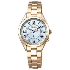 セイコーウォッチ ソーラー電波腕時計 ルキア(LUKIA) Lady Gold SSQV068 [SSQV068]【SPMS】
