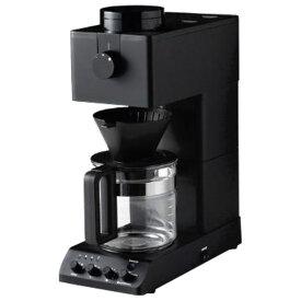 ツインバード 全自動コーヒーメーカー ブラック CM-D465B [CMD465B]【RNH】