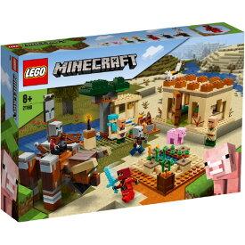 レゴジャパン LEGO マインクラフト 21160 イリジャーの襲撃 21160イリジヤ-ノシユウゲキ [21160イリジヤ-ノシユウゲキ]