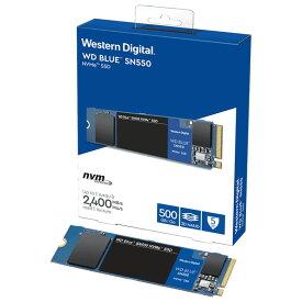 WesternDigital NVMe M.2 SSD 500GB WD BLUE SN550シリーズ WDS500G2B0C [WDS500G2B0C]