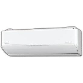 【標準設置工事費込み】パナソニック 8畳向け 自動お掃除付き 冷暖房インバーターエアコン KuaL Eolia(エオリア) DAE8シリーズ クリスタルホワイト CS250DAXE8S [CS250DAXE8S]【RNH】