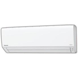 【標準設置工事費込み】パナソニック 6畳向け 冷暖房インバーターエアコン KuaL Eolia(エオリア) DZE8シリーズ クリスタルホワイト CS220DZE8S [CS220DZE8S]【RNH】