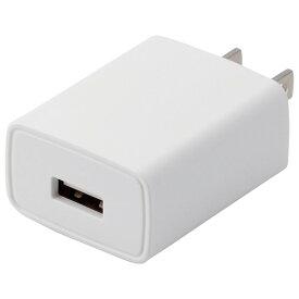 エレコム [エクリア]血圧計シリーズ専用USB充電器 エクリア ホワイト HCM-AC1A01 [HCMAC1A01]
