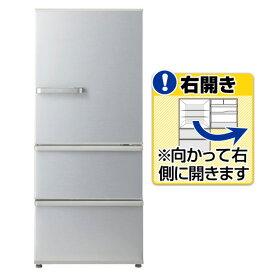 AQUA 【右開き】272L 3ドアノンフロン冷蔵庫 ミスティシルバー AQR-27J(S) [AQR27JS]【RNH】