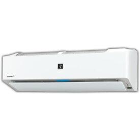 【標準設置工事費込み】シャープ 6畳向け 自動お掃除付き 冷暖房インバーターエアコン KuaL プラズマクラスターエアコン ホワイト AYL22EE8S [AYL22EE8S]【RNH】