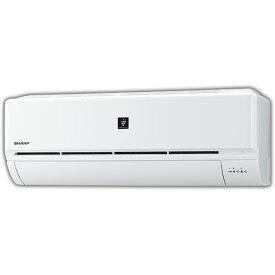 【標準設置工事費込み】シャープ 10畳向け 冷暖房インバーターエアコン KuaL プラズマクラスターエアコン ホワイト AYL28DE8S [AYL28DE8S]【RNH】