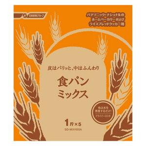 パナソニック 食パンミックス SD-MIX100A [SDMIX100A]