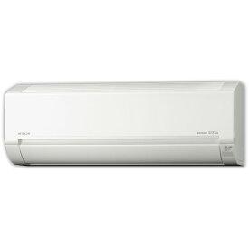 【標準設置工事費込み】日立 14畳向け 冷暖房インバーターエアコン KuaL 凍結洗浄 白くまくん スターホワイト RASDM40K2E8WS [RASDM40K2E8WS]【RNH】