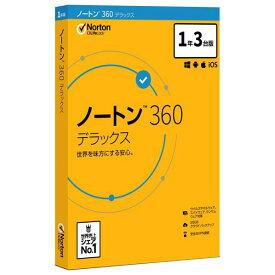 ノートンライフロック ノートン 360 デラックス 1年3台版 ノ-トン360デラツクス1Y3DHDL [ノ-トン360デラツクス1Y3DHDL]