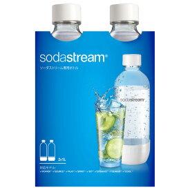 ソーダストリーム 1Lボトル 2本セット ホワイト SSB0005 [SSB0005]