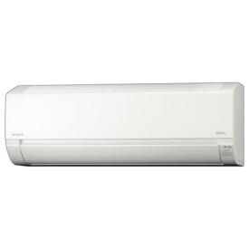 【標準設置工事費込み】日立 10畳向け 冷暖房インバーターエアコン KuaL 白くまくん スターホワイト RASL28KE8WS [RASL28KE8WS]【RNH】