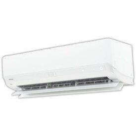 【標準設置工事費込み】東芝 10畳向け 自動お掃除付き 冷暖房インバーターエアコン KuaL 大清快 ホワイト RASG281E8RWS [RASG281E8RWS]【RNH】