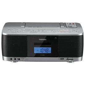 東芝 SD/USB/CDラジオカセットレコーダー シルバー TY-CDX91(S) [TYCDX91S]【RNH】