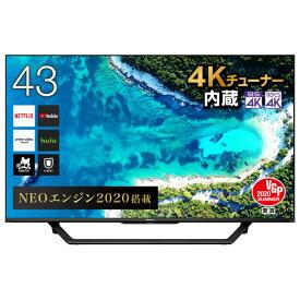 ハイセンス 43V型4Kチューナー内蔵4K対応液晶テレビ U7Fシリーズ 43U7F [43U7F]【MMPT】