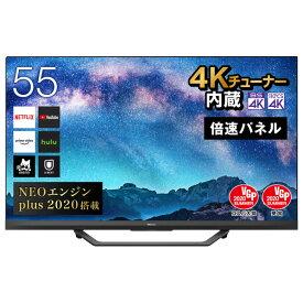 ハイセンス 55V型4Kチューナー内蔵4K対応液晶テレビ U8Fシリーズ 55U8F [55U8F]【RNH】【SDSP】