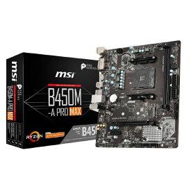 MSI マザーボード B450M-A PRO MAX [B450MAPROMAX]