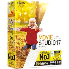 ソースネクスト VEGAS Movie Studio 17 WEBMOVIESTUDIO17WD [WEBMOVIESTUDIO17WD]