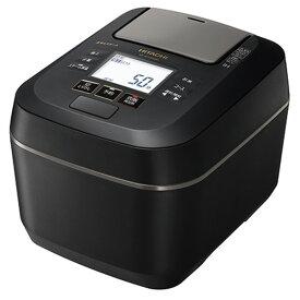 日立 圧力&スチームIH炊飯ジャー(5.5合炊き) ふっくら御膳 フロストブラック RZ-W100DM-K [RZW100DMK]【RNH】
